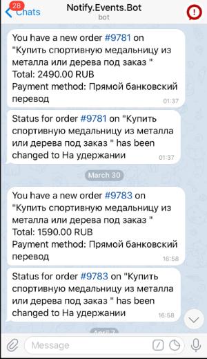 Screen - Telegram1.png