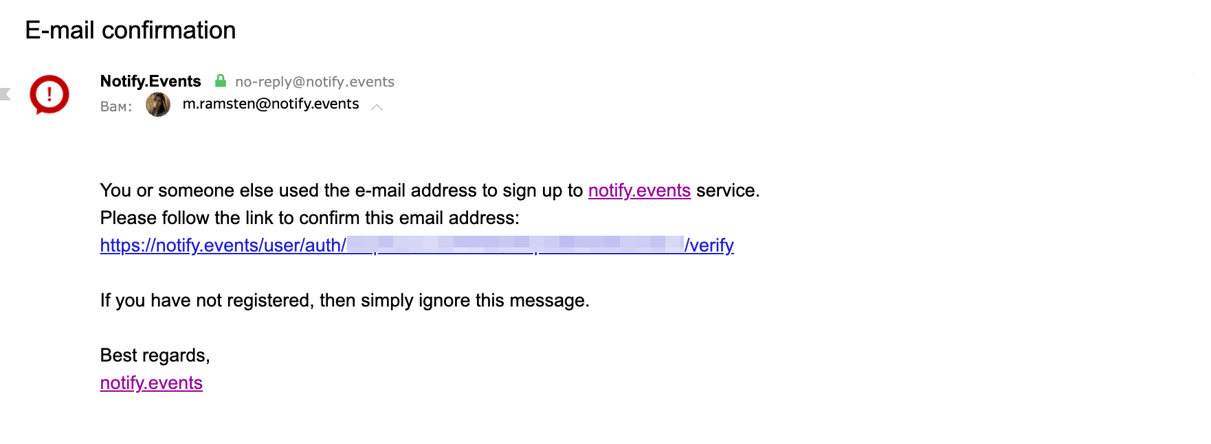 Notify.Events registration email
