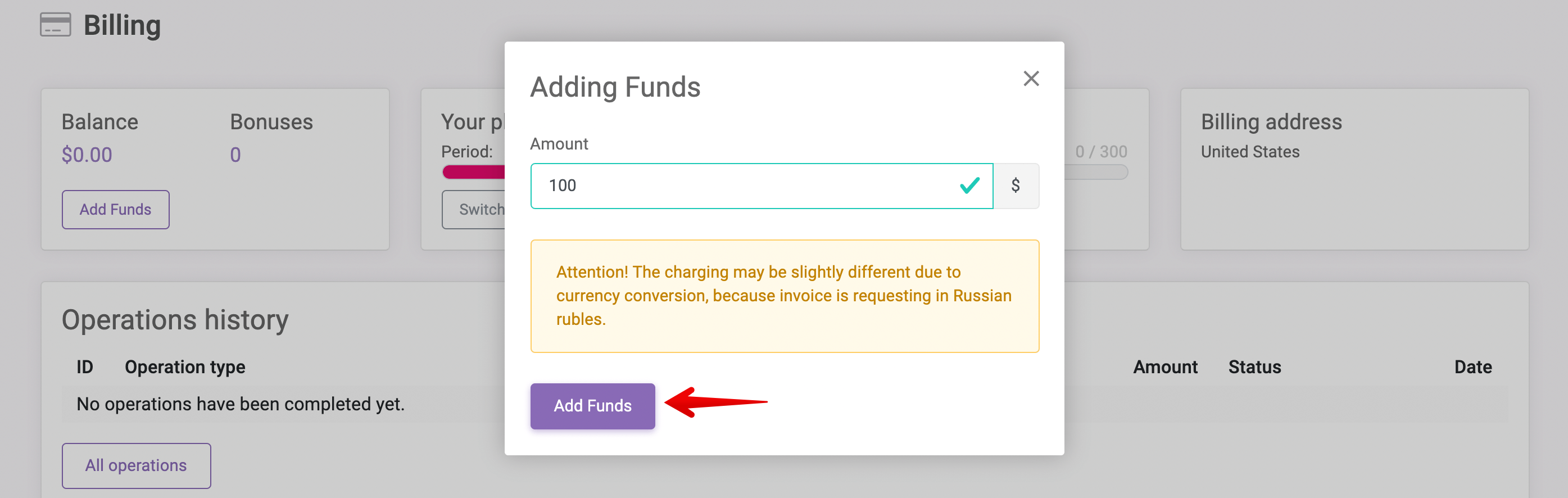 Notify.Events add funds